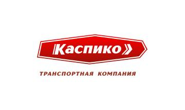 Транспортная компания Каспико