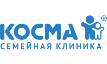 Косма